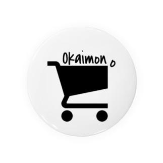 Okaimono Badges