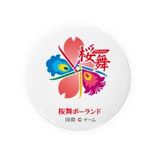 桜舞ポーランド国際チーム Badges