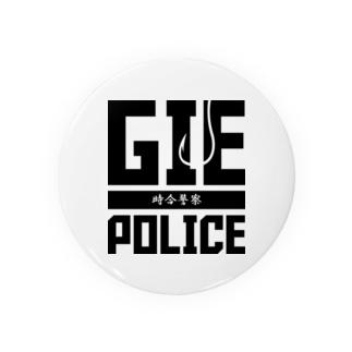 GIE POLICE Badges