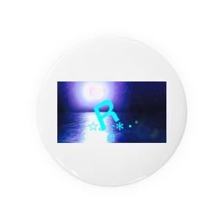R Badges