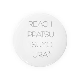 LETTERS ura3 Badges