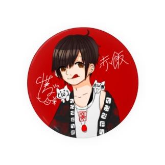 赤飯 Badges
