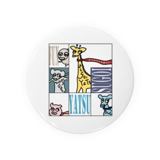 simple-animal37 Badges
