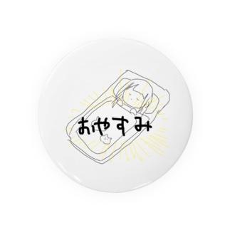 おやすみざんげちゃん Badges