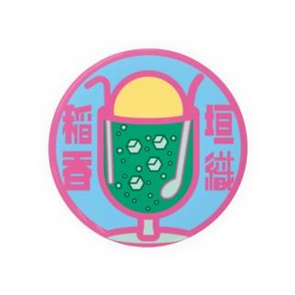 パ紋No.3299 稲垣  缶バッジ