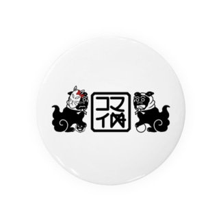 コマイぬ Badges