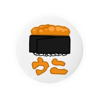 雲丹のお寿司 Badges