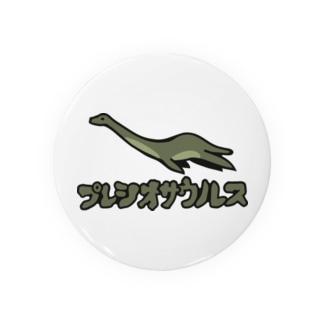 プレシオサウルス Badges