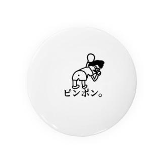 卓球部 Badges