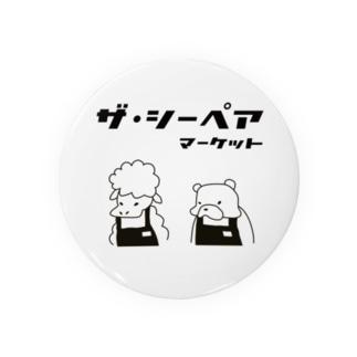 シーペアマーケットロゴ Badges