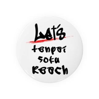 Let's Reach! Badges