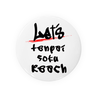wlmのLet's Reach! Badges