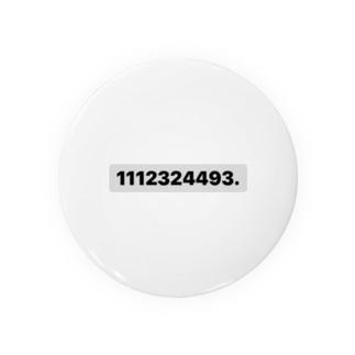 1112324493. Badges