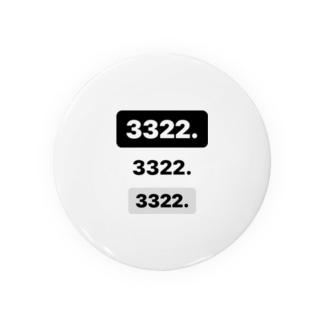 3322.3322.3322 Badges