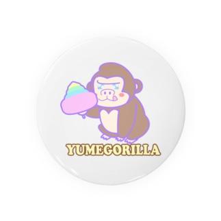 YumeGorilla(ゆめごりら)グッズ 缶バッジ