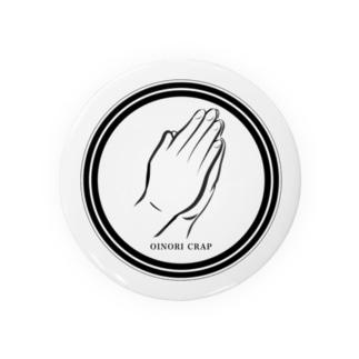 お祈りクラップ Badges