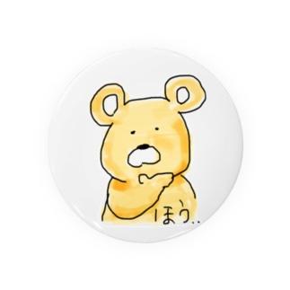 完全に論破される熊 Badges