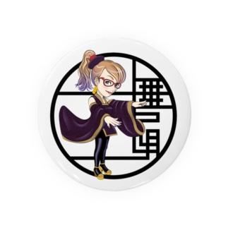 キョンシー娘_naya Badges