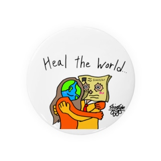 HEAL THE WORLD Badges