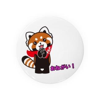 おねがい!YSパンダ Badges