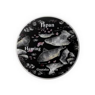 鰊(ニシン;HERRING)(神恵内 Hokkaido Japan)生命たちへ感謝を捧げます。 Badges