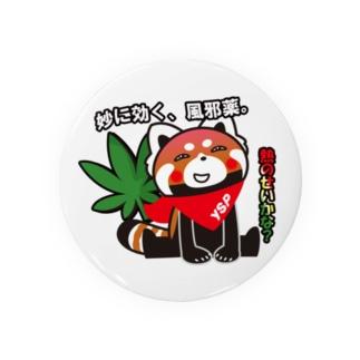 熱で少しおかしくなるYSパンダ Badges