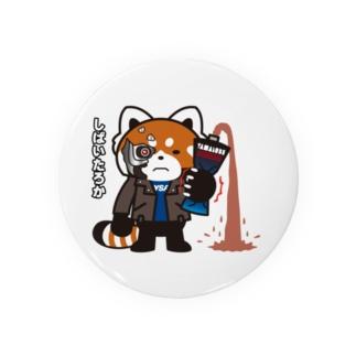 YSパンダ・サイボーグ Badges