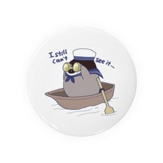 すいふぺんぎん Badges