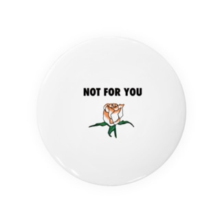 Nor for you Badges
