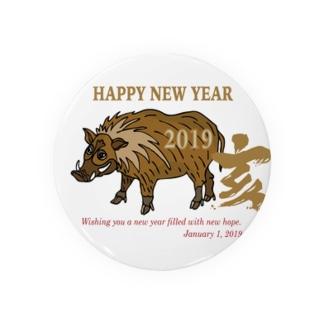 亥年の猪のイラスト年賀状 Badges