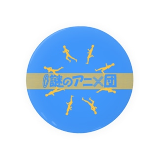 NAZOANI応援団(青) Badges
