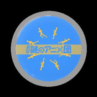 謎のアニメ団展示館のNAZOANI応援団(青) Badges