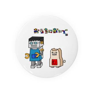 保護猫シェルターのオリジナルアイテム♪ Badges