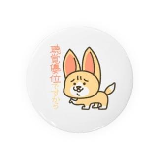ミミ Badges