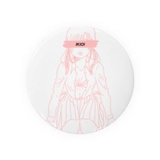 IKIOI Badges