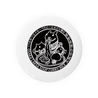 大阪ラクサスープカレーライスロゴ Badges