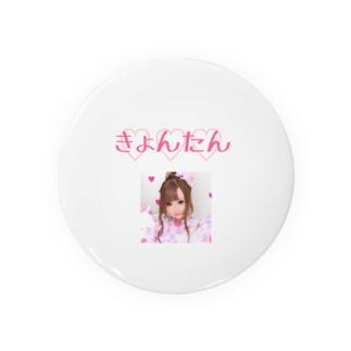 ♡きょんたん♡ Badges
