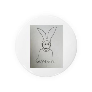 Gummo Badges