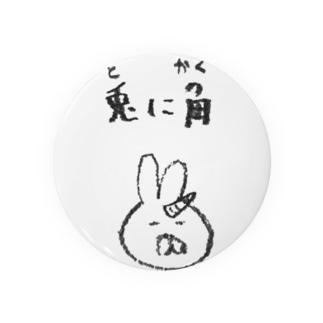 兎に角(とにかく) Badges