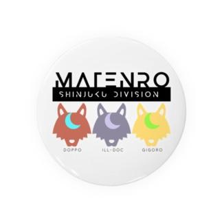 麻天狼-MATENRO- Badges