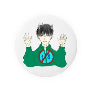 弱気な鬼ちゃん Badges