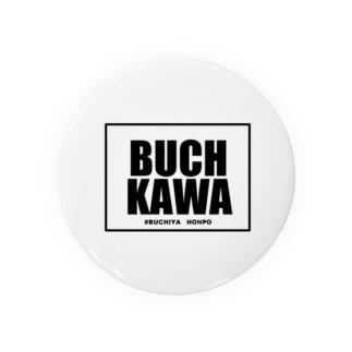 ブチカワ Badges