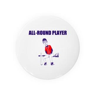 野球デザイン「オールラウンドプレイヤー」 Badges