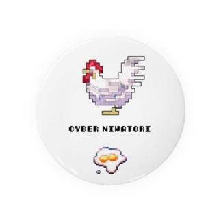 サイバー産卵 Badges