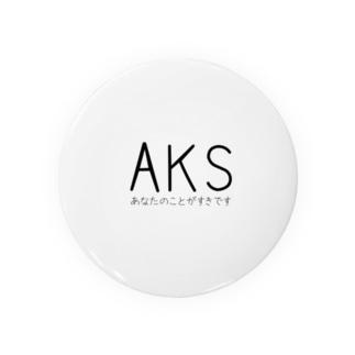 AKS Badges