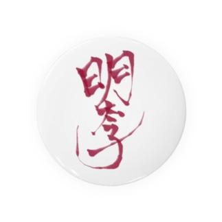 mentai-ko Badges