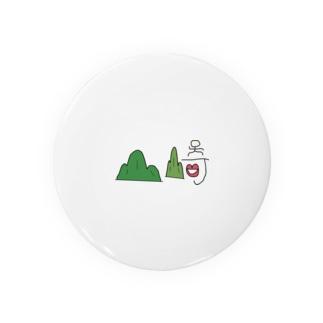 山崎 Badges