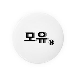 もゆハングル Badges