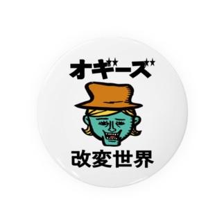 改変世界No.1 Badges