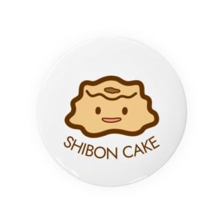 しぼんケーキ Badges